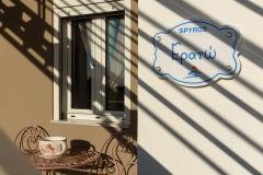 Spyros Apartments Kalamaki Moires Heraklion  3
